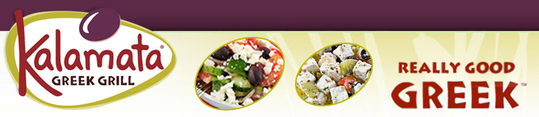 Kalamata Greek Grill - Royal Oak - Take Out